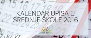 kalendar-upisa-2016-2017