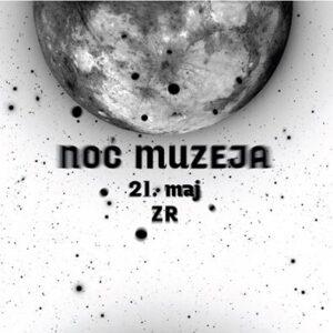 nmzr2016