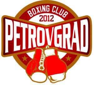 Logo BK Petrovgrad