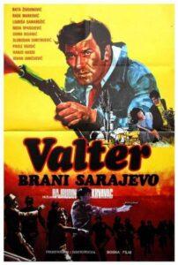 Plakati NMZ, Valter brani Sarajevo_404_600