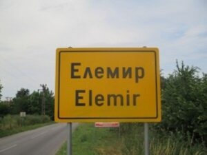 tabla-elemir_800_600
