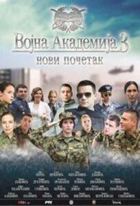 plakat-vojna-akademija-3_407_600_407x600