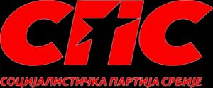 socialist_party_of_serbia_logo_2014_800_334