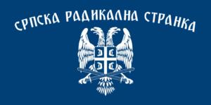 logo-srpske-radikalne-stranke