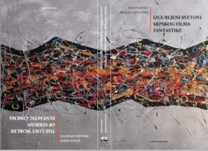 promocija-monografije_800_578