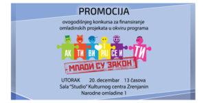 promocija-zr-mladi-su-zakon