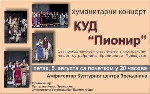 humanitarni koncert 5. avgust_800_501