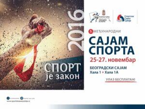 sajam-sporta-2016-_800_600