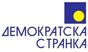 demokratska-stranka-ds-logo_800_476