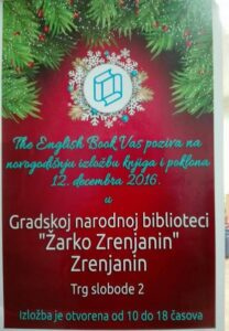 novogodisnja-izlozba-biblioteka_415_600